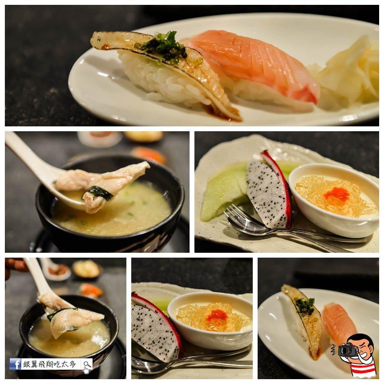宸料理頂級日式料理_003