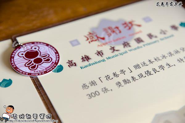 DSC00290_副本