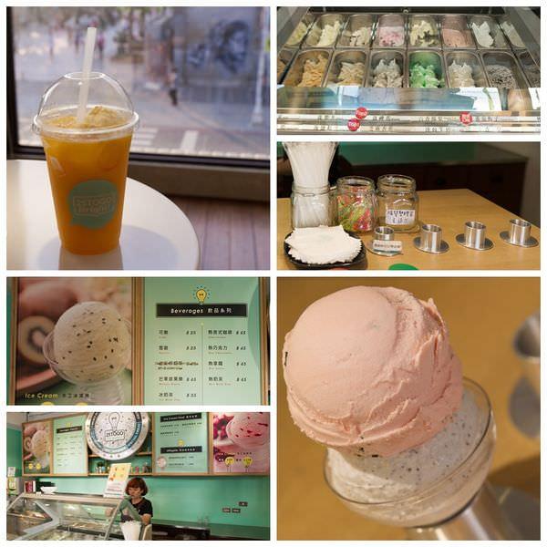 25togo store_001
