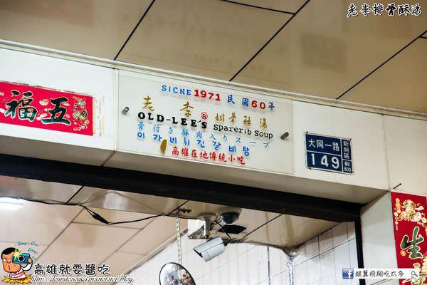 DSC07174_副本