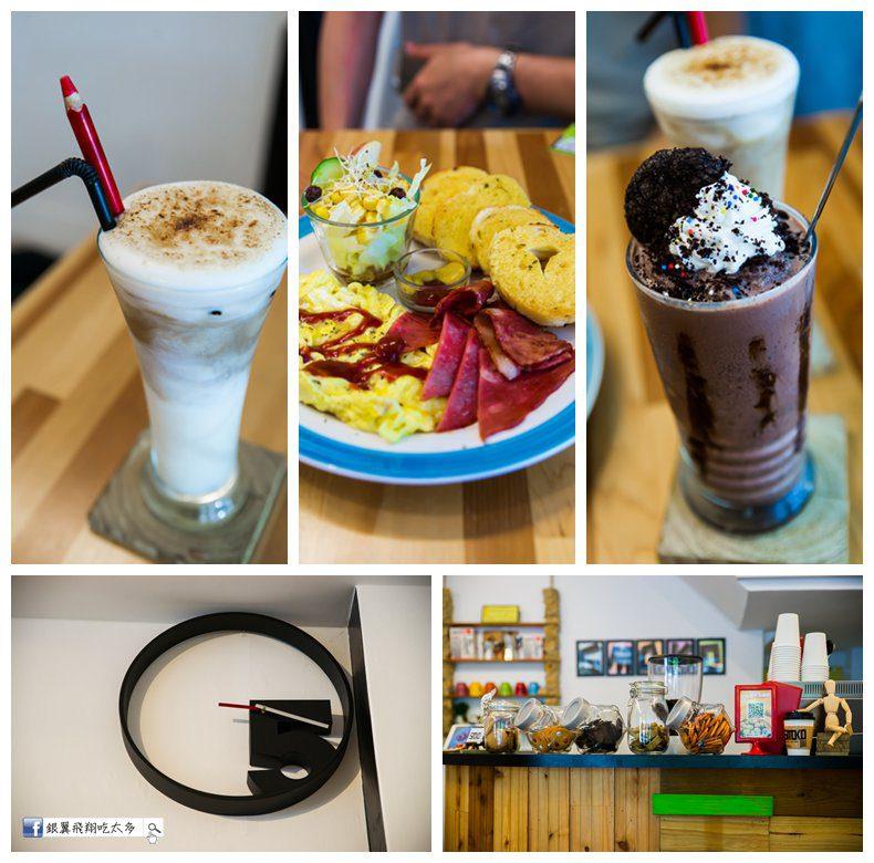 Smoko cafe_008