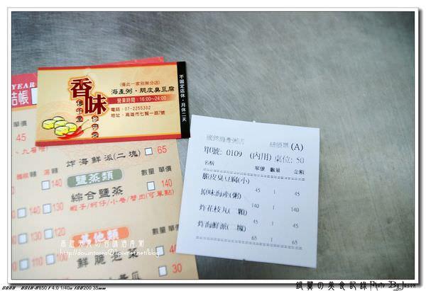 DSC02381_副本