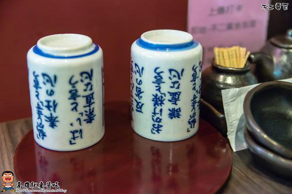 DSC03037_副本