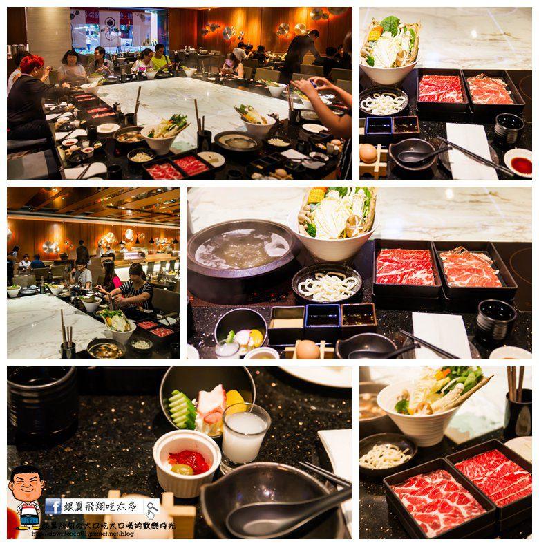 翰品酒店品日式料理_002