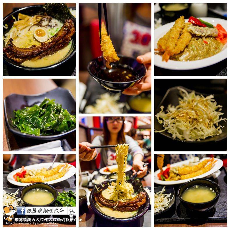 鬼川日式拉麵(おにがわ)。丼飯_003