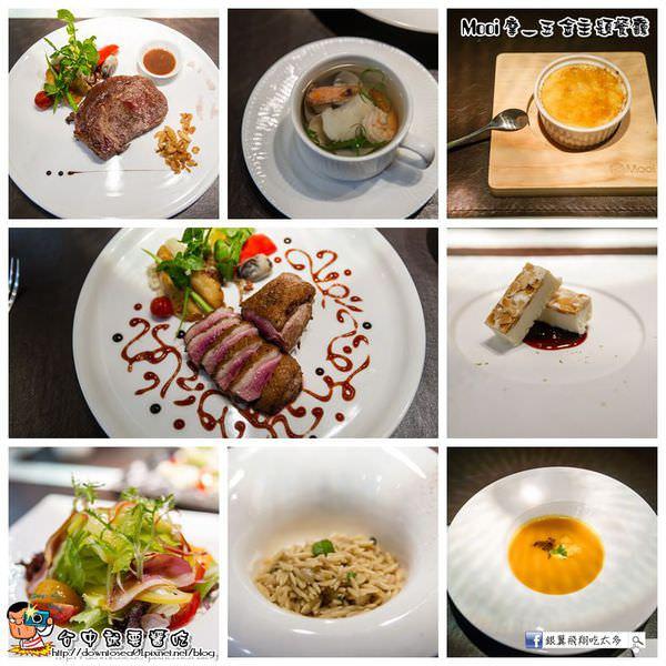 Mooi摩一五金主題餐廳_001