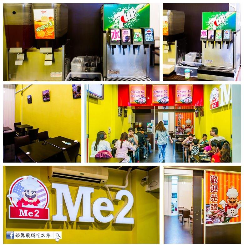 Me2創意鍋燒_007