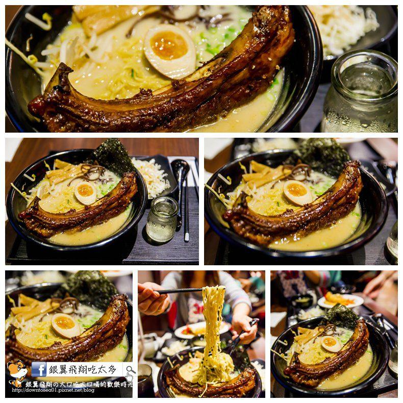 鬼川日式拉麵(おにがわ)。丼飯_005