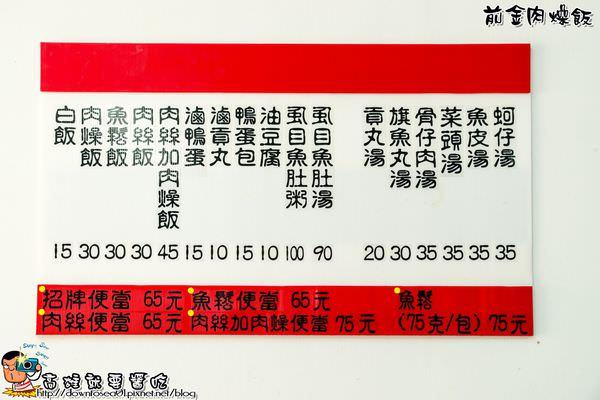 DSC08102_副本