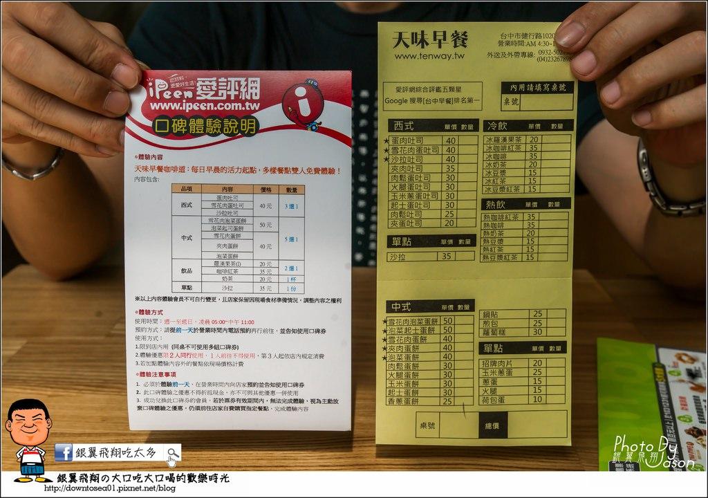 DSC02559_副本
