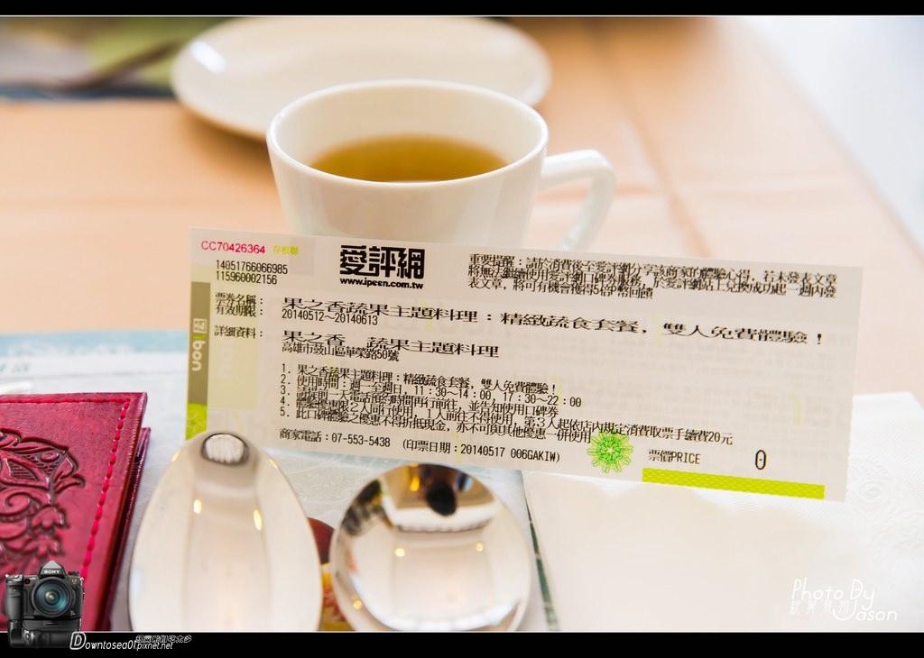 DSC06155_副本