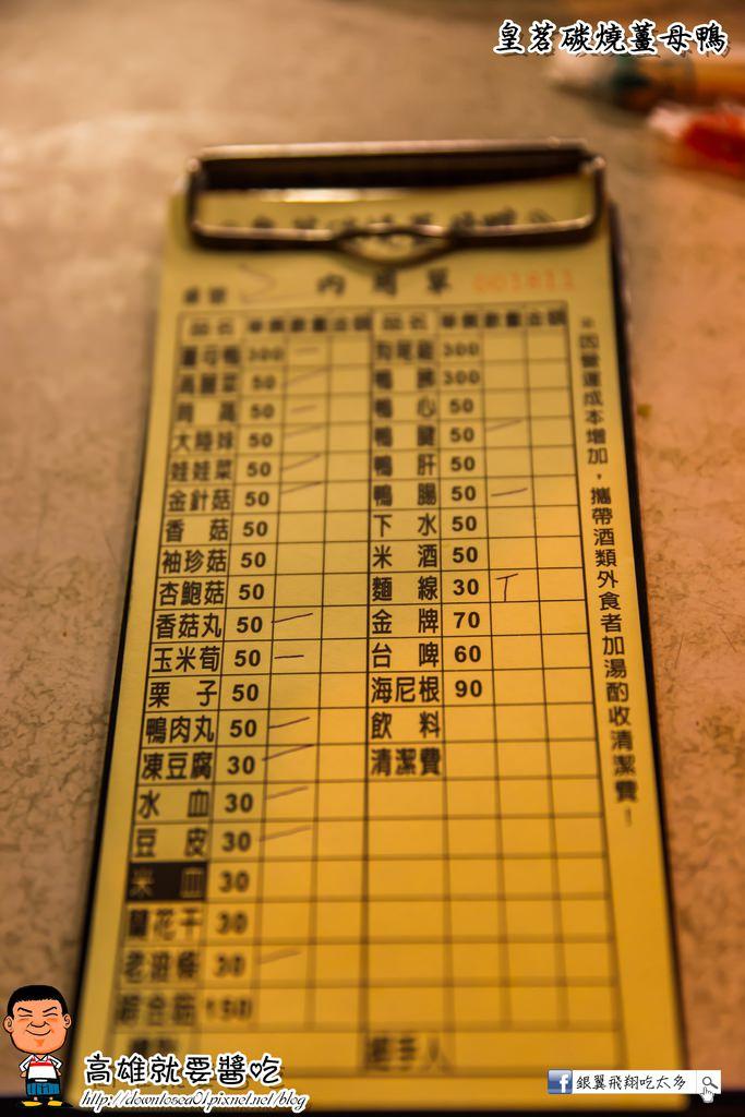 DSC04258_副本