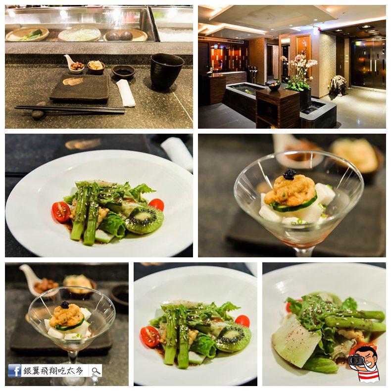 宸料理頂級日式料理_001