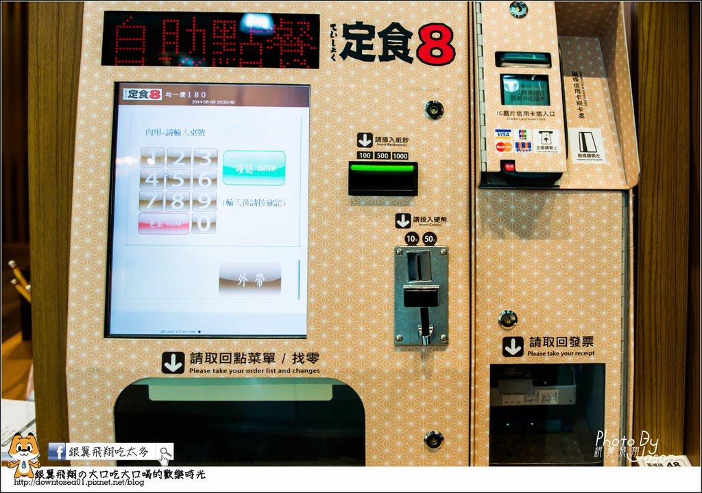 DSC07327_副本
