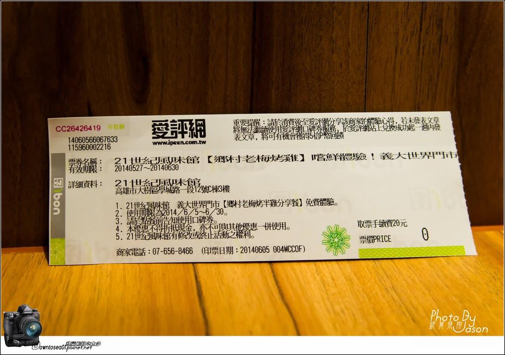 DSC07058_副本