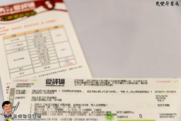 DSC02968_副本