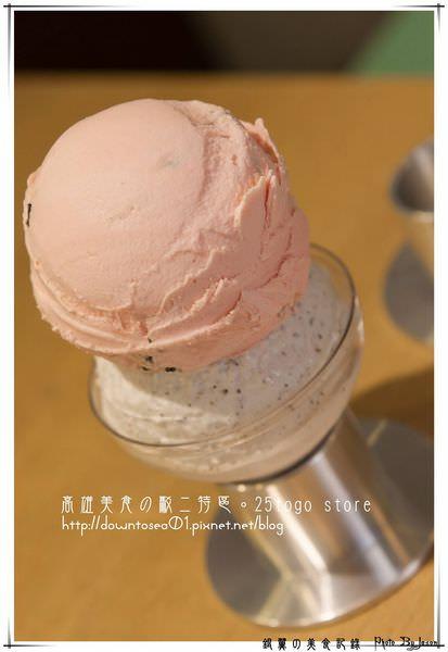 DSC04449_副本