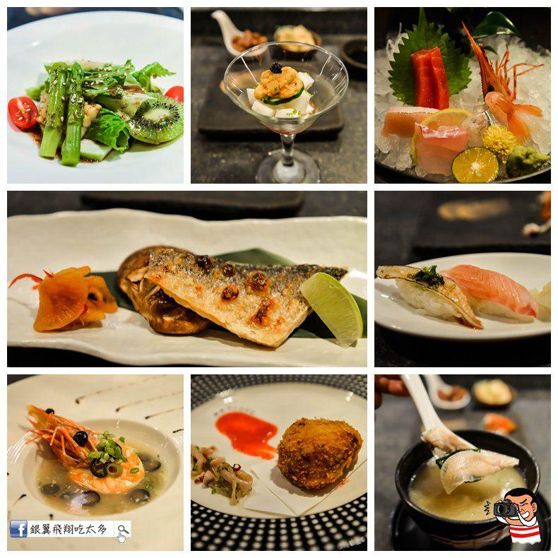 宸料理頂級日式料理_005