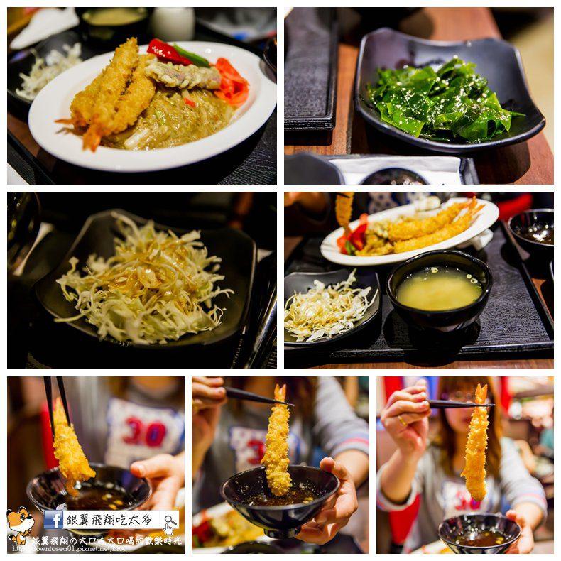 鬼川日式拉麵(おにがわ)。丼飯_004