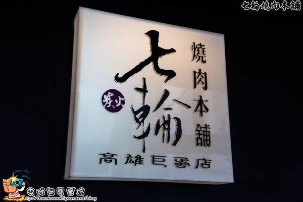 DSC00238_副本