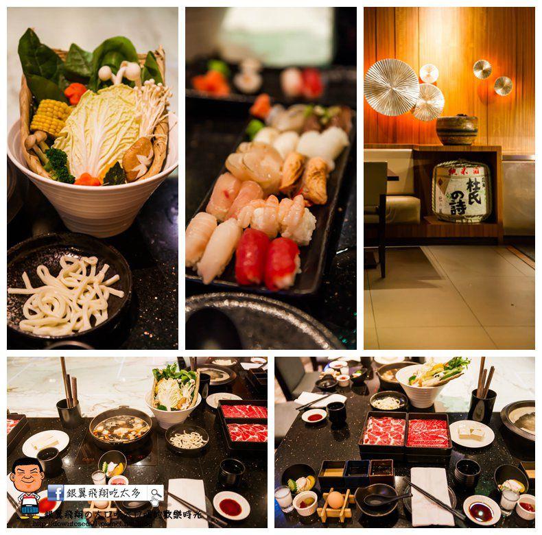 翰品酒店品日式料理_001