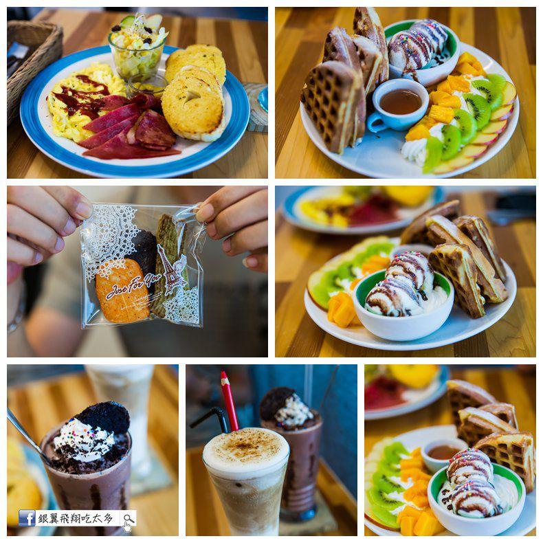 Smoko cafe_010