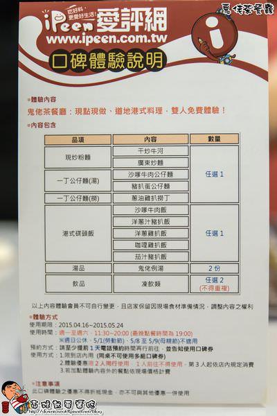 DSC02967_副本